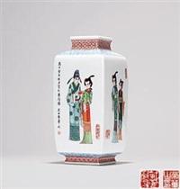 《古典名著》 by dai ronghua