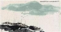 landscape by cui ruzhuo