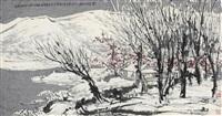 winter scenery by cui ruzhuo