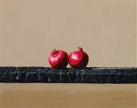sunshine flame seed by xu qingwei