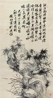 兰竹灵石图 by hu tiemei