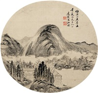 书绘团扇 by jiang biao