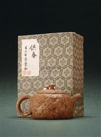 gongchun teapot by xu hantang