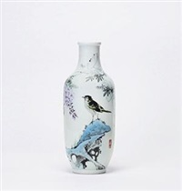 粉彩《小园春暖》花鸟瓶 by dai ronghua