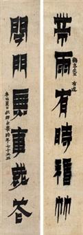 漆书六言联 对联 纸本 by jin nong