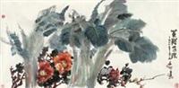 花鸟 by liu baoshen
