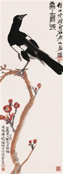 喜上眉头 (magpie and flowers) by cheng shifa and qi baishi