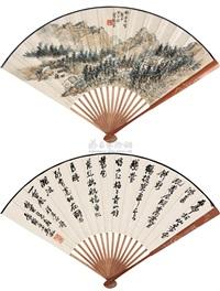 landscape and calligraphy by wu daiqiu and xiao qianzhong