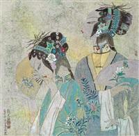 戏之韵 by lin yigeng