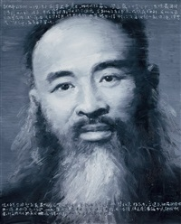 中年张大千肖像 (portrait of zhang daqian in his mid-age) by xu weixin