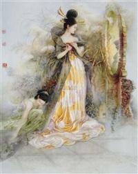 深宫 by qiu yue, qiu hao and ji shuwen