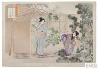 album mit titel: 'cha no yu nichinichiso' über die teezeremonie (album w/15 works) by toshikata