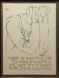 grasped fists by ben shahn