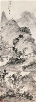 landscape by chen shuaizu