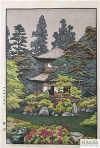 silver pavilion, hiejinja (2 works) by toshi yoshida