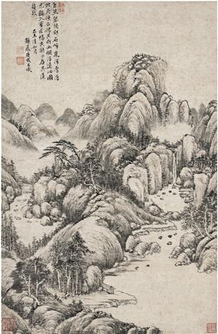 烟浮远岫图 landscape by tang dai