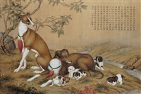 灵犬图 (dogs) by yong tai