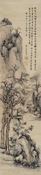 林泉竹居 by huang jun