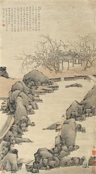 惠应寺图 (character and landscape) by hong ren