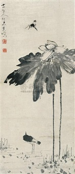 lotus and bird by niu shihui