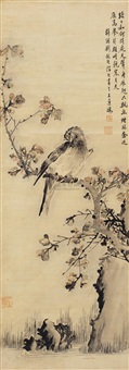 寒禽图 (bird and flowers) by liu yinling
