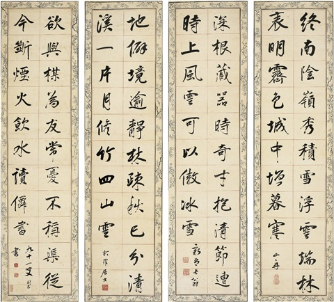 行书 五言诗 five character poem in running script 4 works by liang tongshu