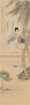 仕女 (portrait of a lady) by bu xiaohuai