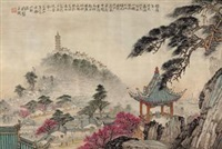 山水 by qian songyan