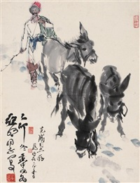 driving the donkey by huang zhou and ya ming