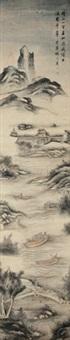 睛江古渡 (landscape) by luo mu (lo mou)