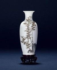 竹石图赏瓶 by xu zhongnan