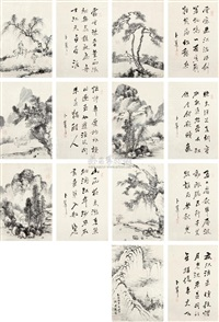 山水册 (landscape) (album w/12 works) by wang youdun