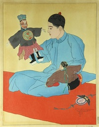 marionettes chinoises, chinois by paul jacoulet