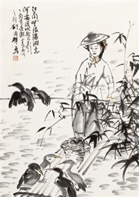 人物 by liu guohui