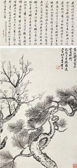 松梅图 (plum and pine) by qian zai