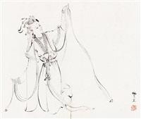 dancer by pang xunqin