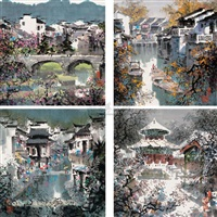 landscape (4 works) by xu quanqun