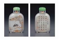 snuff bottle with a painting of the interior with a scene depicting a man riding a water buffalo in a river... the reverse has an inscription by ma shaoxuan