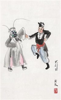 figures scene in chinese opera chinese opera by guan liang
