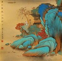 画到无声何敢题句 by qi enjin