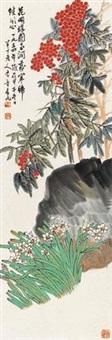 花卉 by chen banding