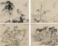 山水 (landscape) (various sizes) by jiang shijie