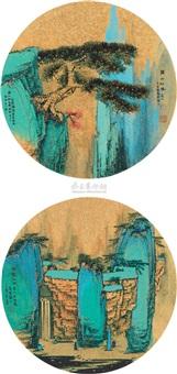 landscape (2 works) by ji ren