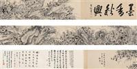墨菊图卷 (ink chrysanthemum) by jiang jiapu