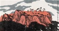 plateau vista by ji xuejin