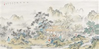 竹林笑傲 by liao ge