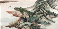 landscape by liu huaishan
