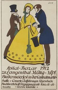 spital-bazar 1912 by ernst linck