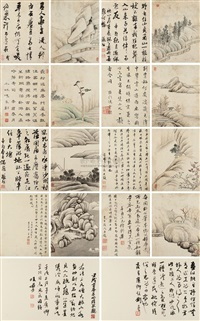 山水册 (landscape) (various sizes) by da zhen