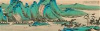 landscape by xu jianrong